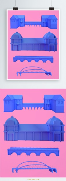 建筑物设计房地产设计元素粉蓝色