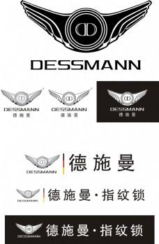 德施曼-标准logo