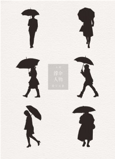 黑白剪影撑伞人物ai矢量元素