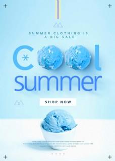 蓝色夏季清凉一夏冰淇淋海报设计
