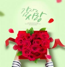 韩系红玫瑰感恩节礼物海报设计
