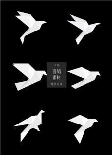 喜鹊白色千纸鹤ai矢量素材
