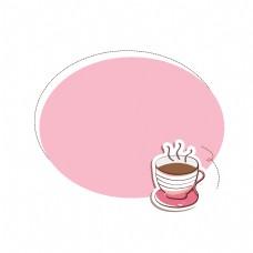 矢量卡通粉色可爱咖啡装饰边框