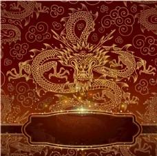 龙纹标题 中国风标题栏