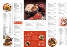 韩式料理折页菜单菜谱图片下载