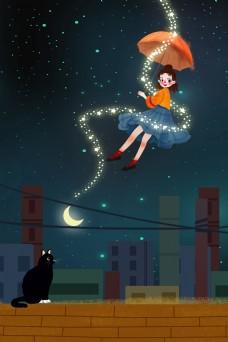 可爱手绘仲夏之夜夜空中的少女城市夜景