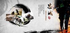 八一战友聚会纪念册图片画册下载