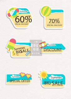 夏季购物促销标签素材