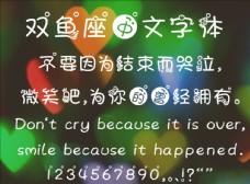 中文 字體  造型  泡泡