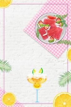 缤纷夏日夏天饮品促销PSD素材
