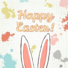 復活節兔子